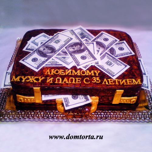 Фото тортов для мужчины на 41 год