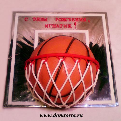 Поздравление с др баскетболисту 53