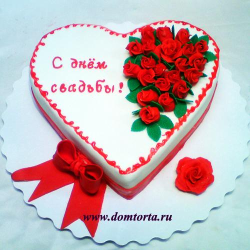 Простой торт на годовщину свадьбы своими руками 56